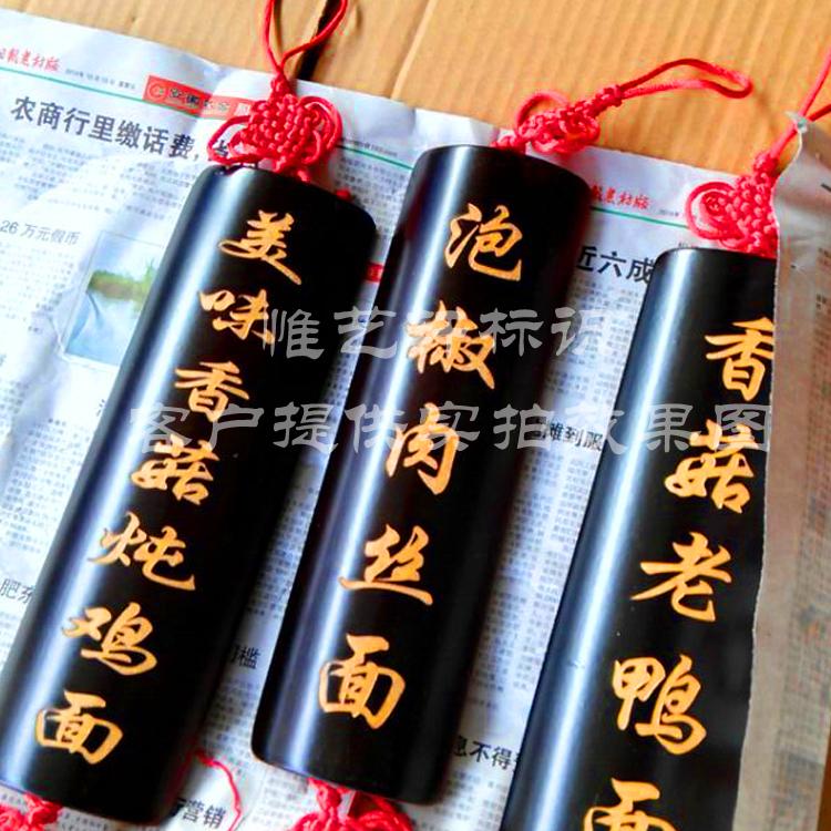 Бамбуковые доски на заказ Артикул 618042644547