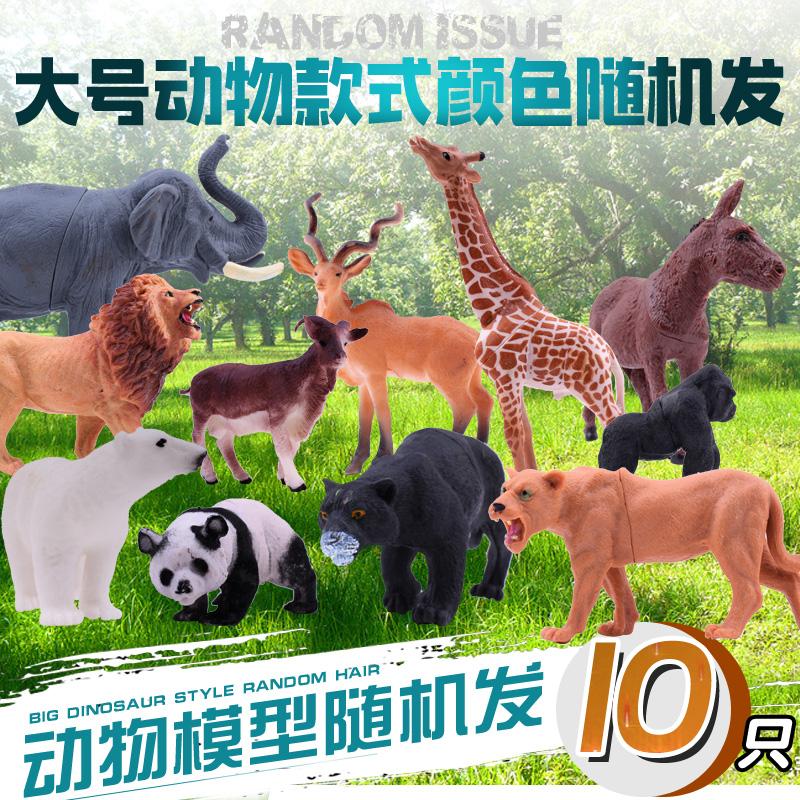 Игрушки с животными Артикул 615774543391