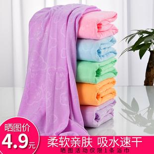 家用情侣款纯棉大浴巾可穿式裹巾百变女浴裙吸水速干成人网红毛巾品牌