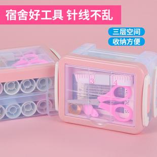 家用高档手缝针线包套装结婚百宝箱盒子缝纫用品迷你便携学生包邮品牌