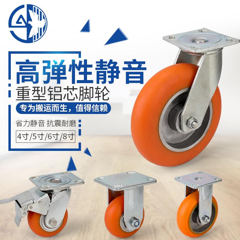 6寸氨酯脚轮万向轮子重型4寸5寸8寸工业脚轮定向轮平板车推车轱辘图片