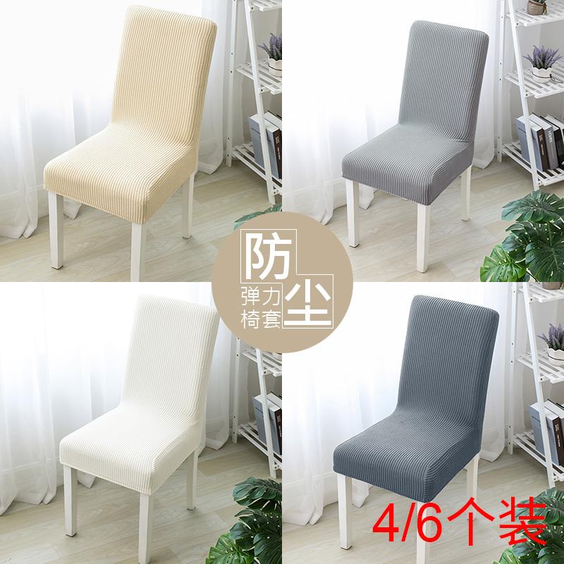 Чехлы на кресла / Чехлы на стулья Артикул 595839079849