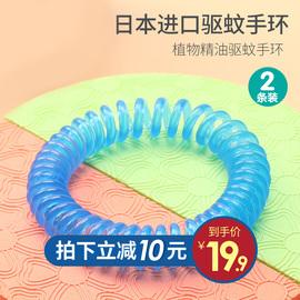 日本西松屋进口驱蚊手环婴儿童防蚊扣手链贴脚环宝宝防虫神器2条