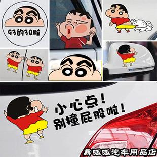 可爱卡通动漫蜡笔小新车贴偷窥车窗后视镜油箱盖遮挡划痕汽车贴纸