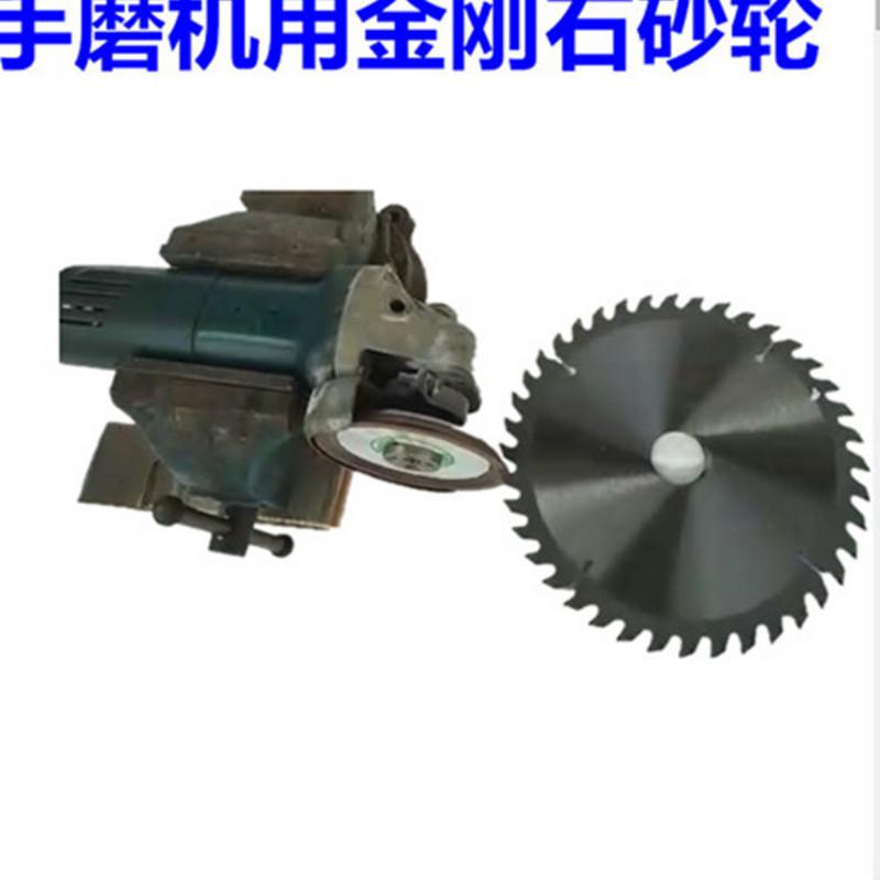 金刚石磨片斜边砂轮片锉锯齿磨合金斜面砂轮磨钨钢锯片角磨机砂轮