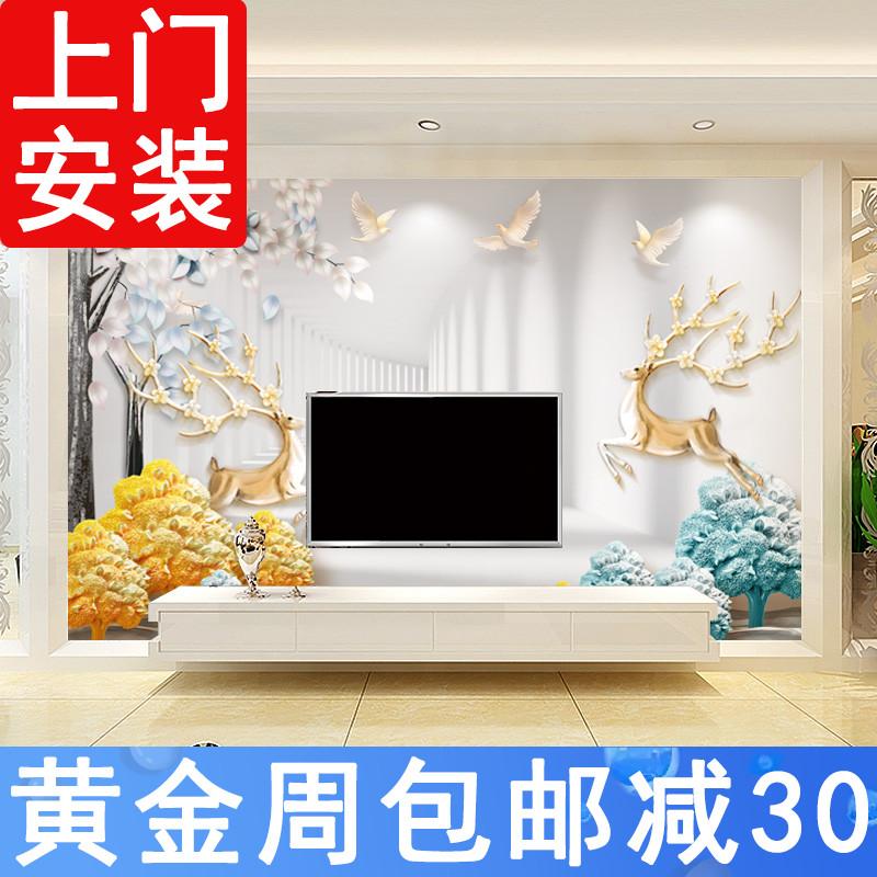 8d现代简约麋鹿5d电视背景墙壁纸15.00元包邮