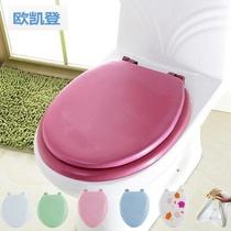 型U马桶盖通用加厚坐便盖家用马桶圈厕所配件抽水坐便器盖板老式