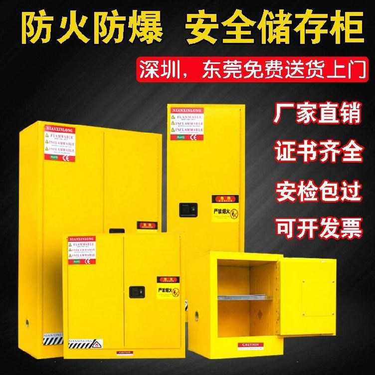 Explosion proof cabinet, explosion-proof equipment cabinet, laboratory, 110 gallon anti-corrosion storage cabinet, corrosive ware, oxygen cylinder, all steel