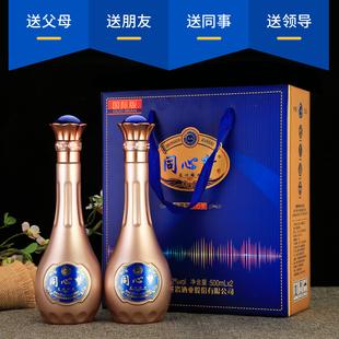 中国梦白酒同心梦国际版玫瑰金纯粮食酒500ml*2瓶礼盒装送礼图片