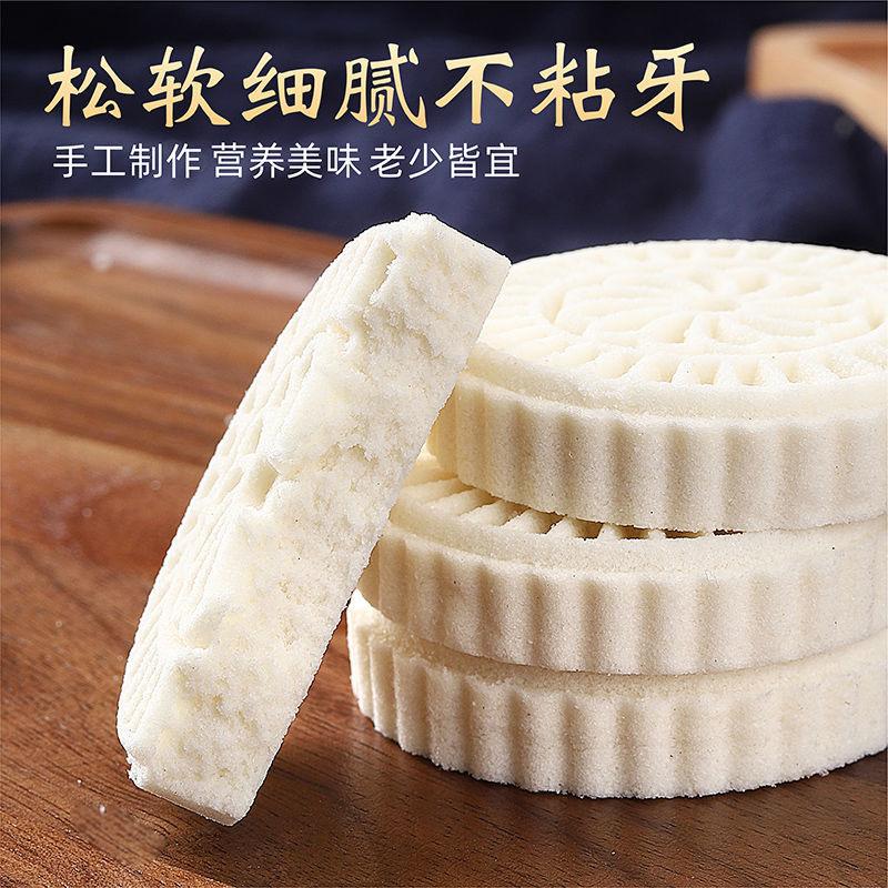 淮山薏米糕广式点心饼山药糕点粗粮代餐早餐广东传统手工饼特产