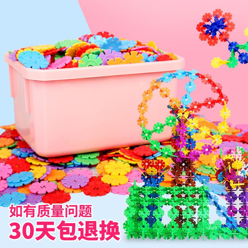 Игрушечные блоки и игрушки для строительства Артикул 595517171819