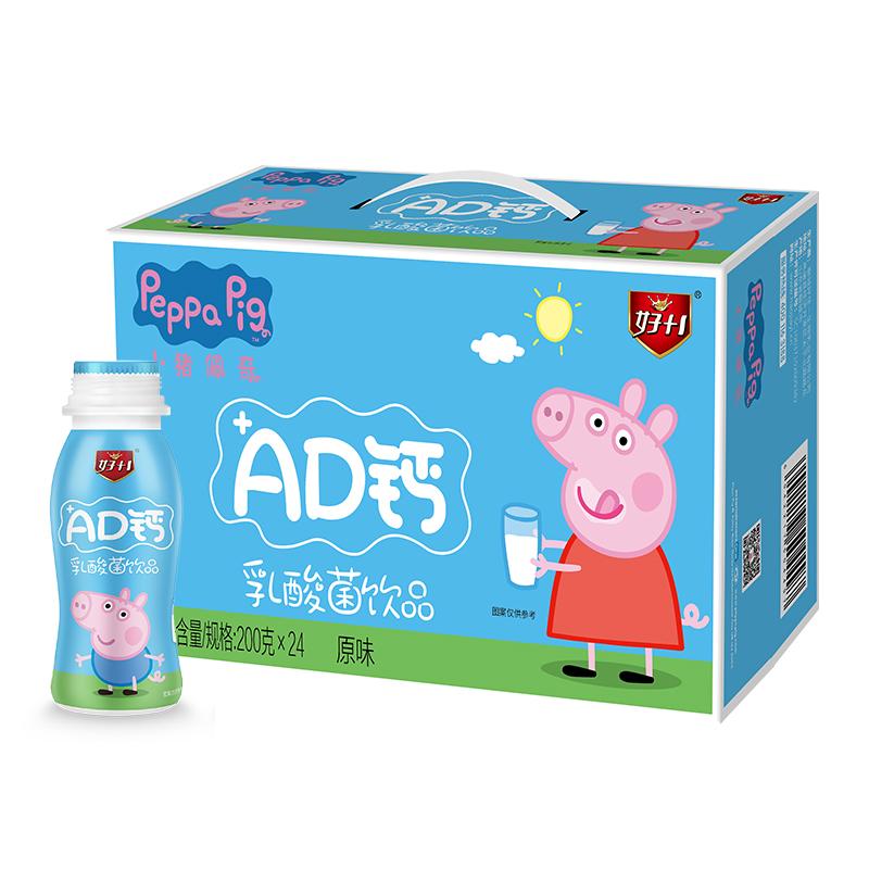 小猪佩奇ad钙奶乳酸菌原味200g酸奶