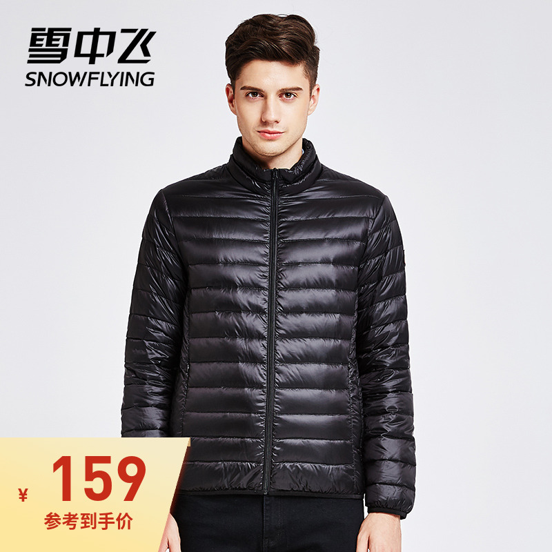 Fly in the snow ole outlets autumn and winter light down men's casual short plush collar warm jacket