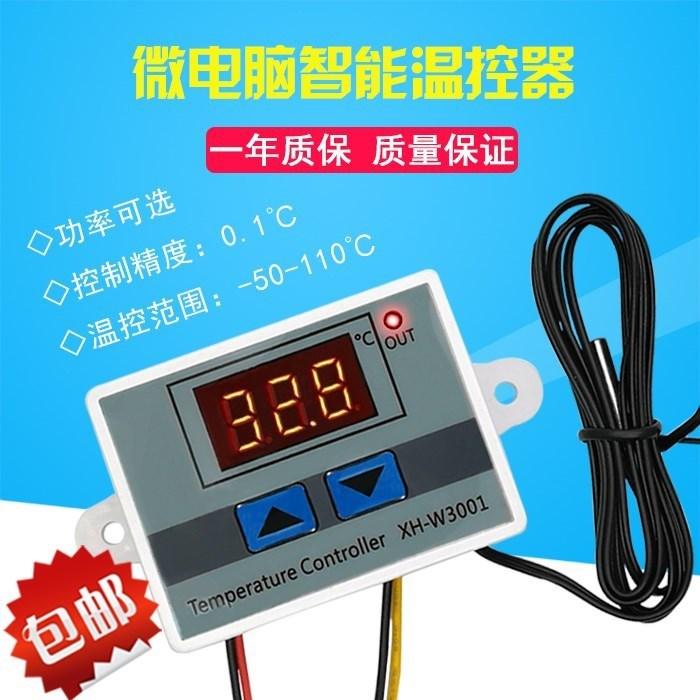 Оборудование для контроля температуры в аквариуме Артикул 598630388255