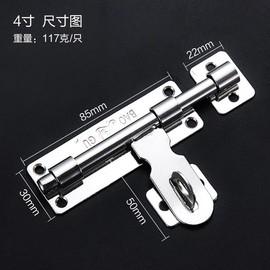 优质卡扣头简易暗锁锁栓安全锁具明插销复古老式扣门门锁锁门厕所