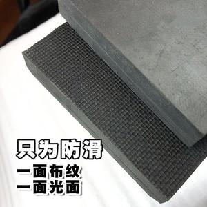 防震垫脚工业机械隔音垫机器垫垫块减震冲床缓冲橡胶