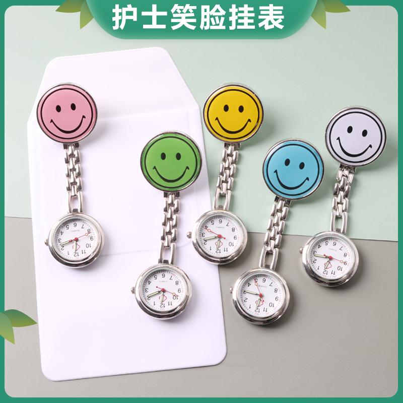 Карманные часы Артикул 596039564973