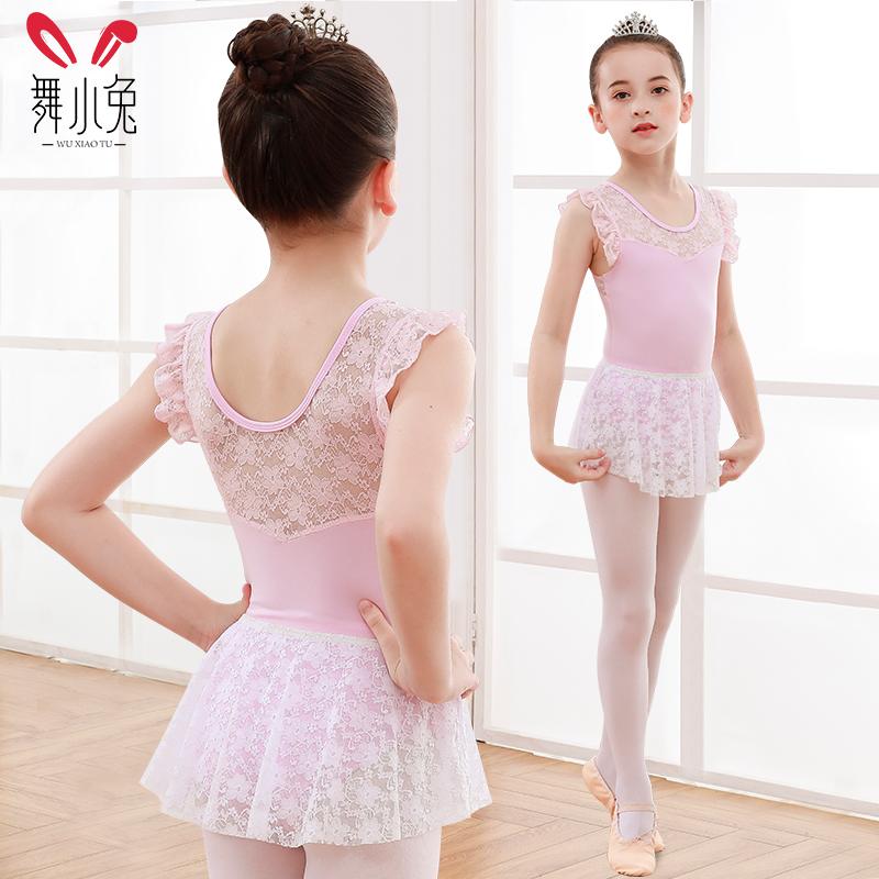 儿童舞蹈服女短袖
