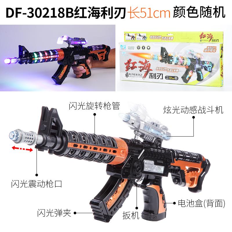 儿童玩具枪声光电动男孩宝宝小孩子冲锋枪狙击枪玩具,可领取10元天猫优惠券