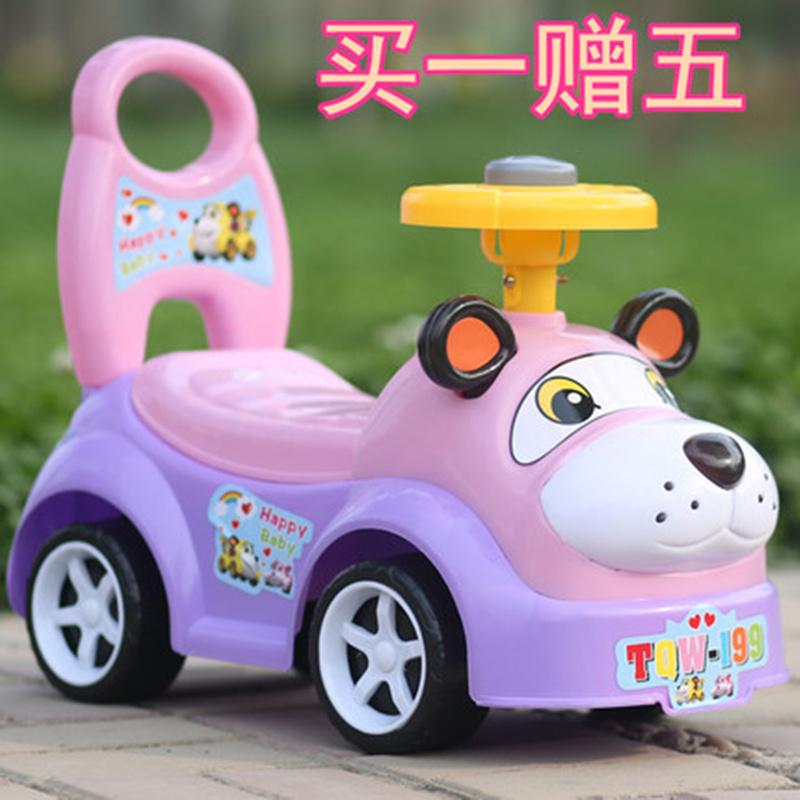 儿童扭扭车四轮宝宝滑行车溜溜车学步玩具童车可坐人带音乐1-3岁,可领取3元天猫优惠券