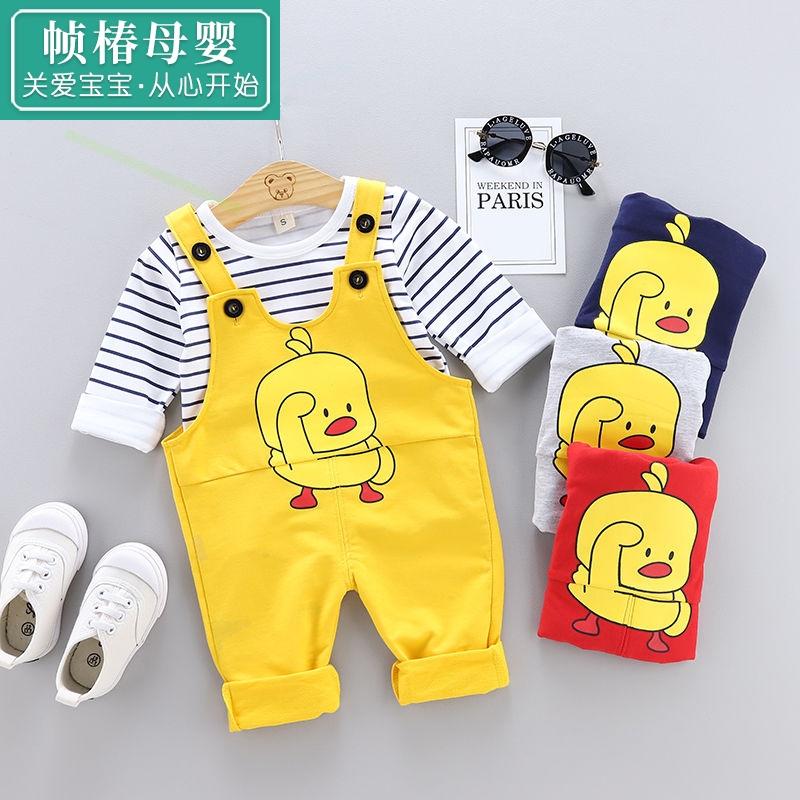 Одежда для младенцев Артикул 616526161970