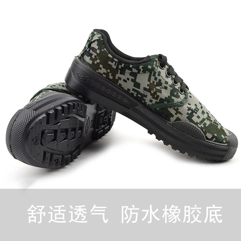 Tire sole labor protection shoes mens work light, breathable and odor proof military camouflage wear-resistant soft bottom canvas yellow ball shoes for women summer