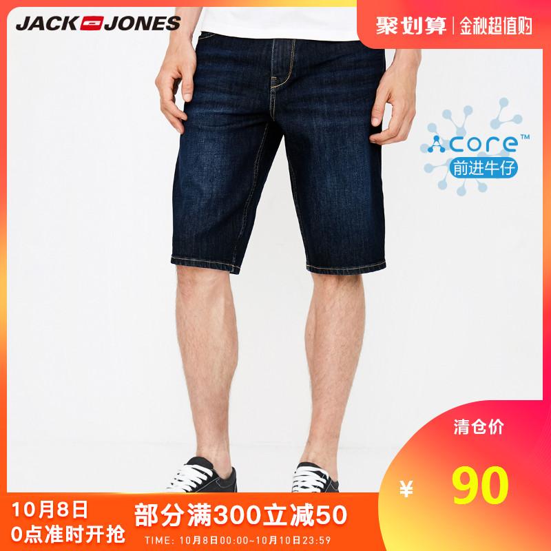 JackJones杰克琼斯秋季男装潮锥腿水洗休闲牛仔短裤子218343504热销33件包邮