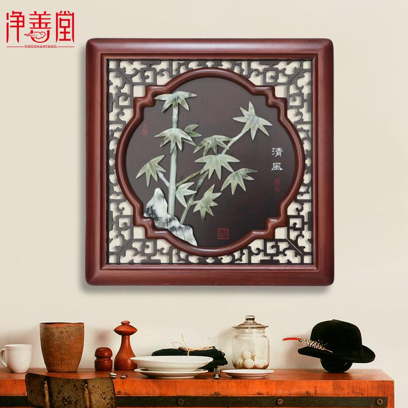 新中式玄关玉石装饰客厅实木雕刻背景墙壁画走廊餐厅浮雕玉雕挂件 Изображение 1