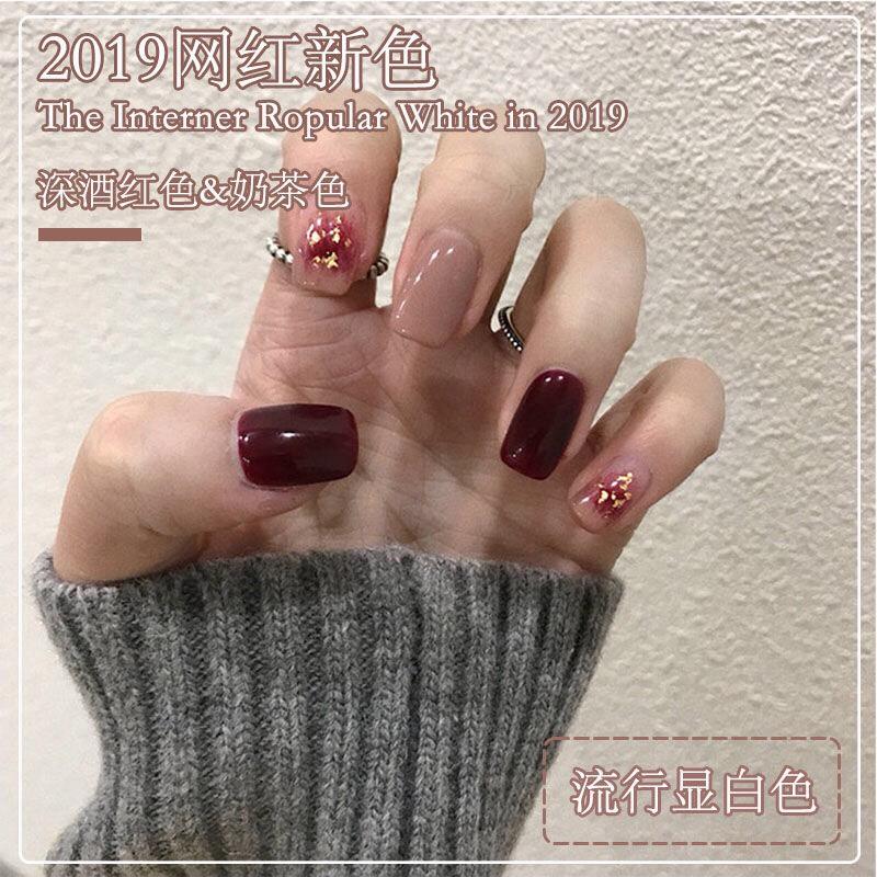 2019年秋冬甲油胶流行色车厘子酒红色奶茶色裸色显白美甲店光疗胶