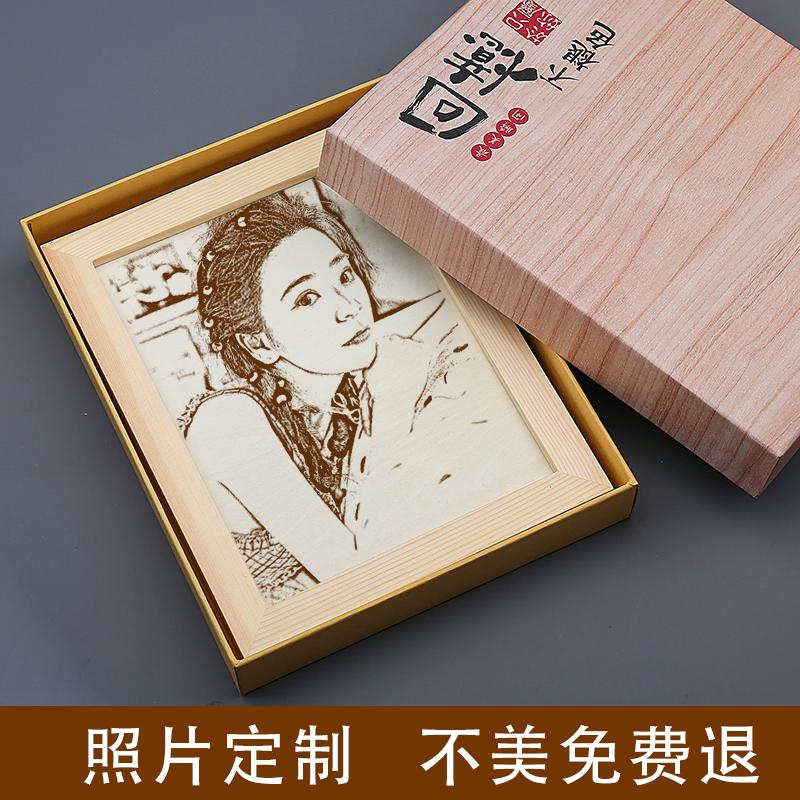 木刻画定制照片微雕画刻男友七夕雕(用1元券)