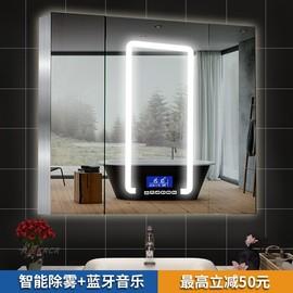 卡呈智能镜柜防雾带灯不锈钢挂墙式带灯卫生间浴室单独镜箱小户型