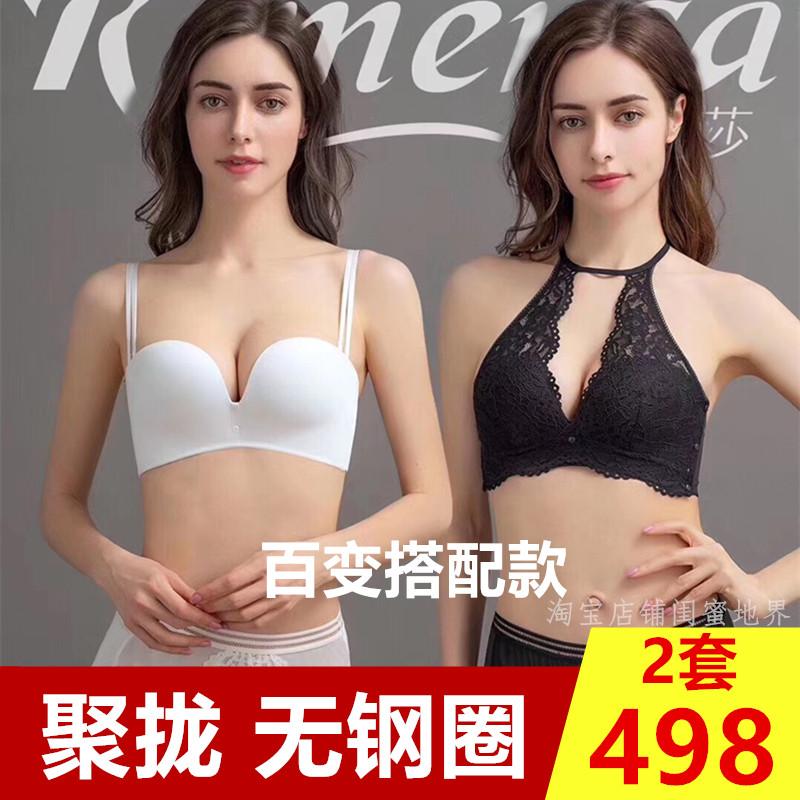 若曼莎女士无钢圈内衣胸罩聚拢调整型无肩带无痕文胸正3825诺曼莎