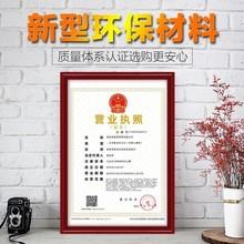 塑料a3證件證書框企業執業商標營業執照框三證合一白色許可證 掛式