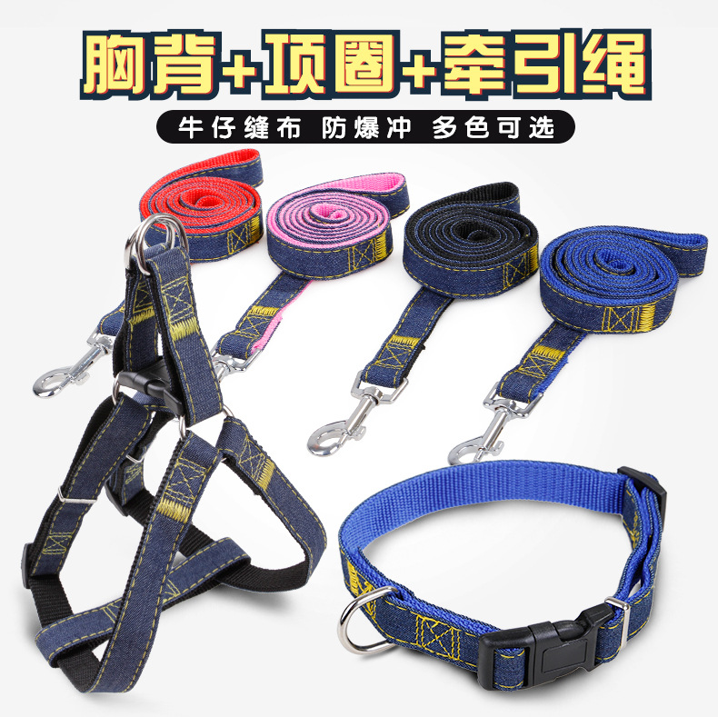 カウボーイの牽引ロープは布の犬のチェーンを縫って、胸の背もたれは厚くて、磨耗に強いペット用品の大中小型犬が通用します。