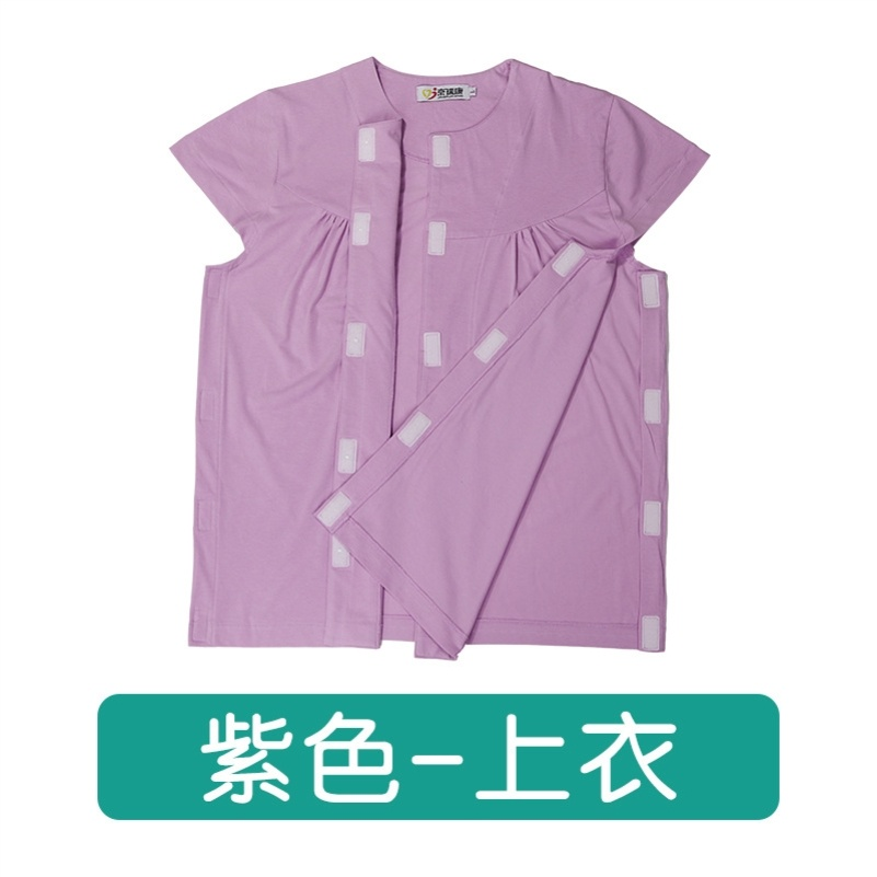 Easy to wear and take off nursing clothes apoplexy bedridden rehabilitation vegetative top pure cotton patients medical record clothes disabled pajamas