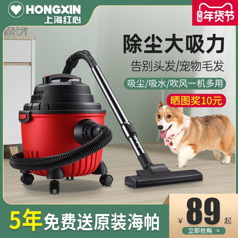 美缝工业家用地毯桶式强力吸尘器