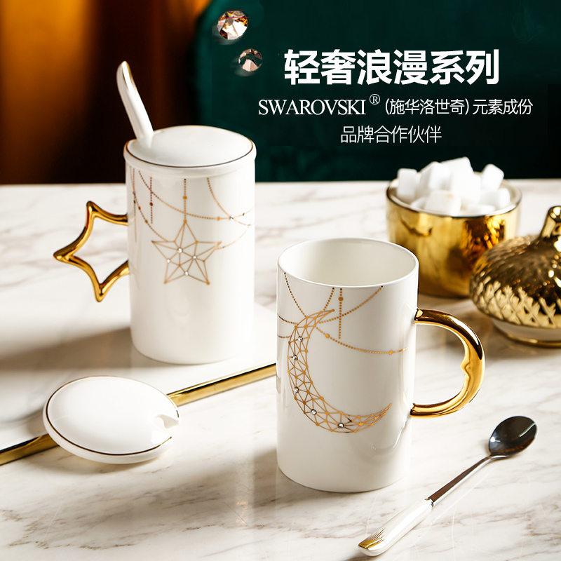 Ceramic mug with lid spoon female home Creative Star Moon couple water cup a pair of coffee cups wedding gift