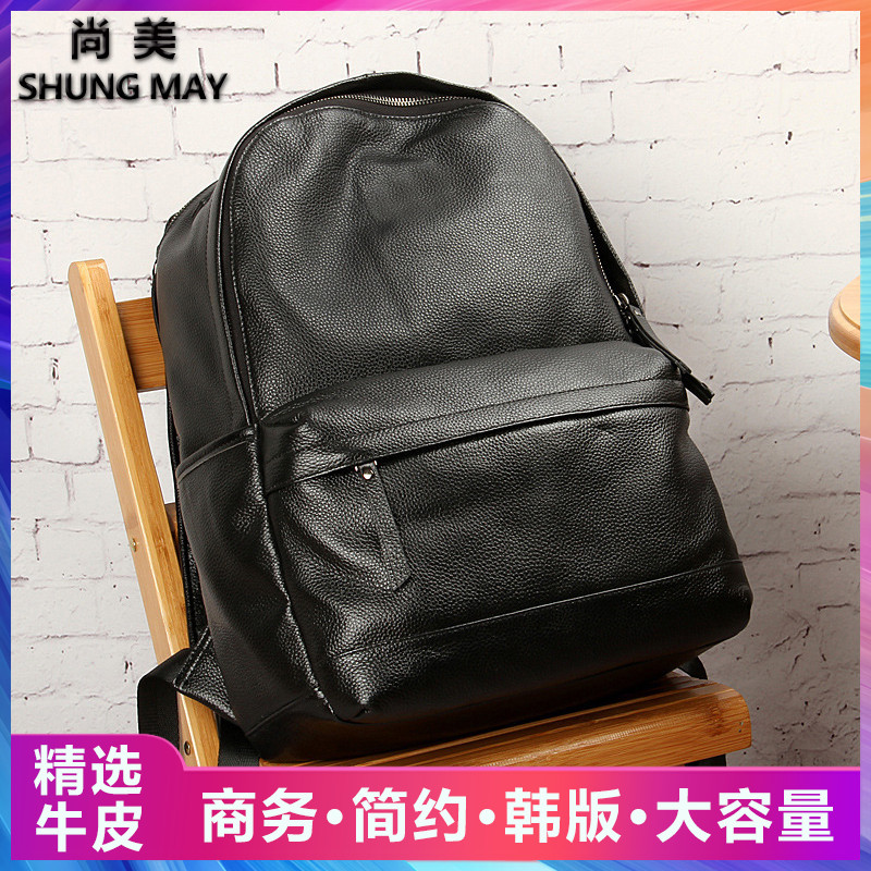 Backpack mens business backpack leather cowhide work package office mens fashion trend computer bag student schoolbag