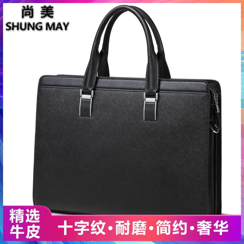 Mens handbag leather leather leather business briefcase cross Single Shoulder Messenger Bag Fashion hand bag cross