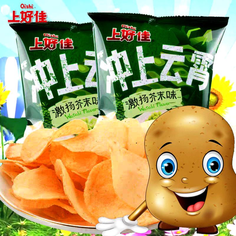 上好佳田园薯片40g*20包激扬芥末味薯片经典网红膨化休闲办公零食
