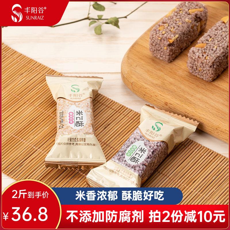 丰阳谷米ni酥1000g花生小米酥江西特产小包装充饥解馋零食米花酥