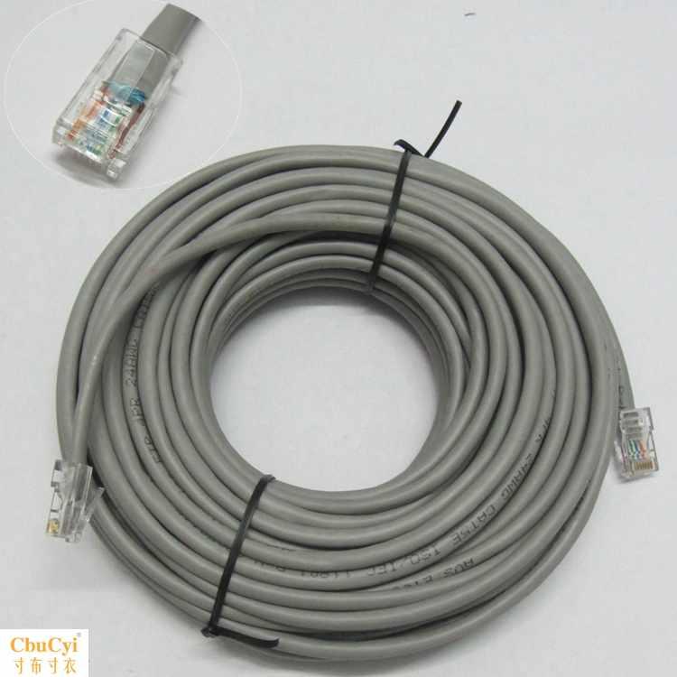 成品 超五类电脑10米20米30米40米50米8芯网络线