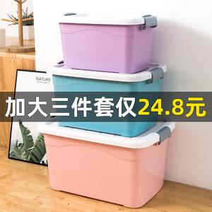 收纳箱塑料整理箱衣服有盖收纳盒子清仓加厚特大小号储物箱三件套图片