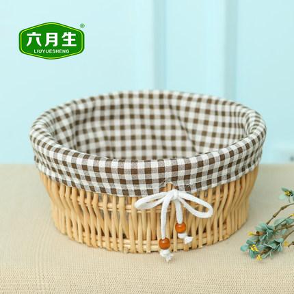 六月生藤编收纳筐篮子食物小号圆形北欧桌面茶几宜家零食篮编织筐