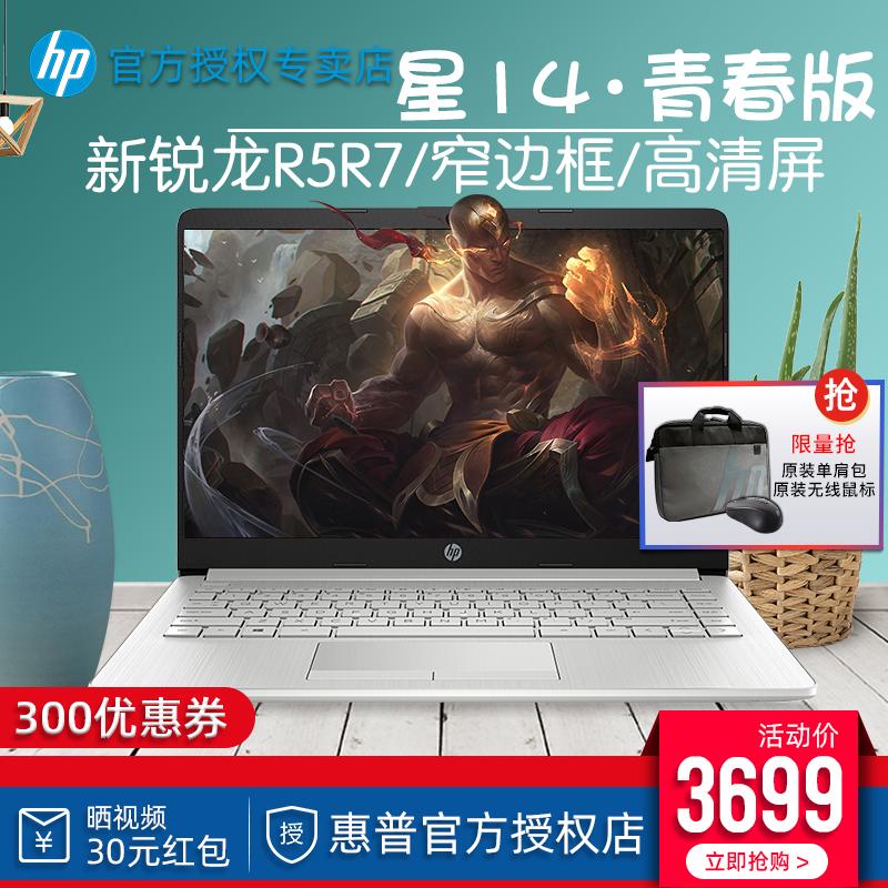 Современные ноутбуки Артикул 594274667511