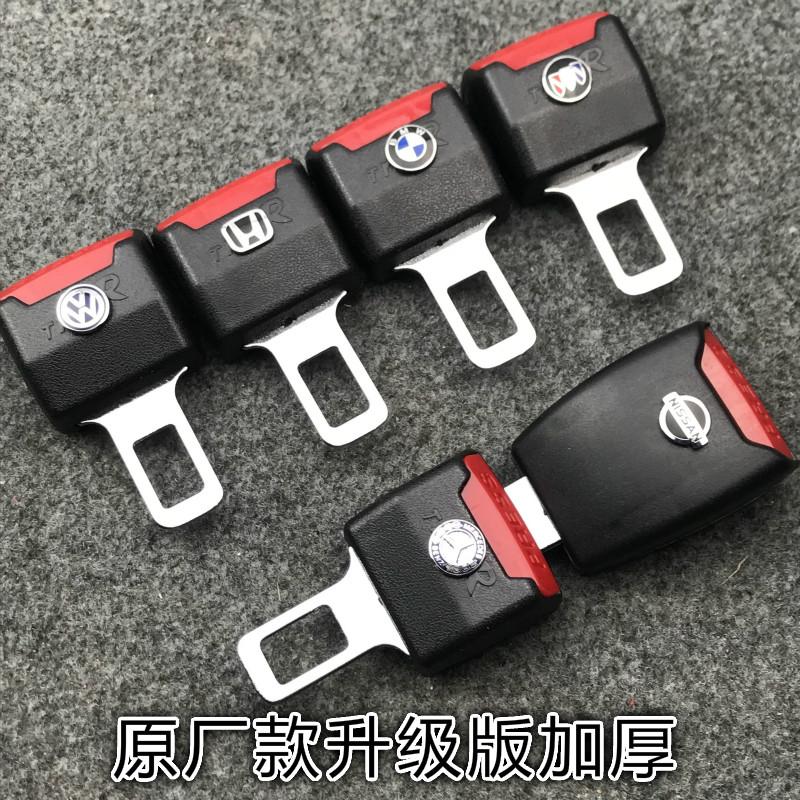 汽车安全带揷片头抠头限位器车内安全带锁舌卡口插头揷片个性