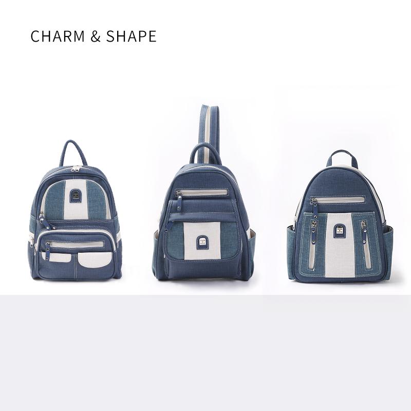 Charm & shape retro simple backpack portable denim mothers bag versatile casual mother-in-law zipper bag