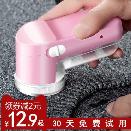 联竞毛衣服起球修剪器充电式毛衣物剃刮吸打毛机家用去除毛球神器