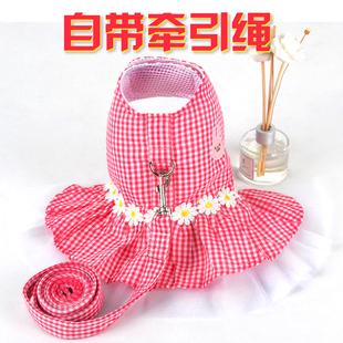 狗狗衣服博美小型犬网红春夏薄款泰迪公主裙带牵引绳一体式胸背带