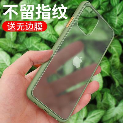 苹果11透明磨砂手机壳iPhone11Pro Max新款撞色全包防摔个性创意